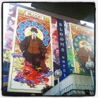 Ulysses street art Blooms Hotel Temple Bar Dublin