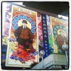 Ulysses street art Blooms Hotel Temple Bar Dublin